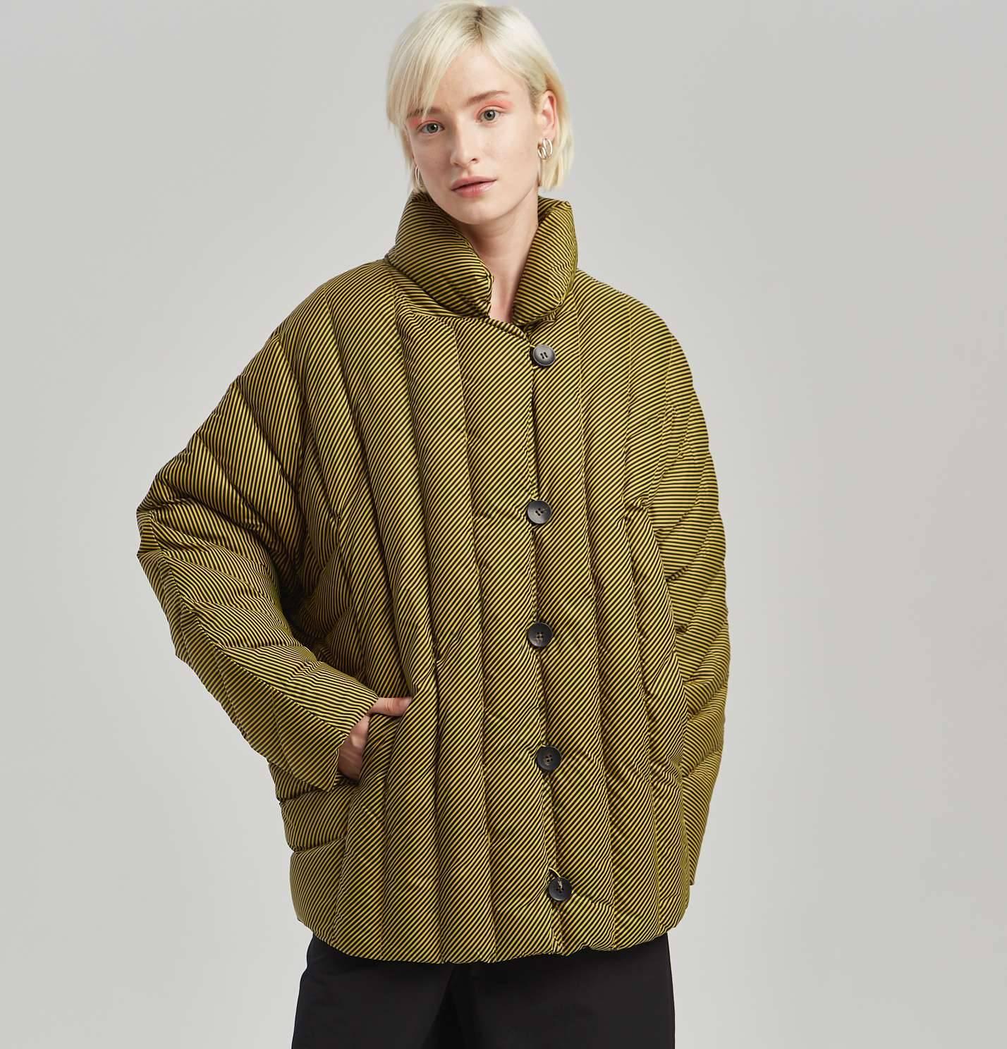 """Куртка """"Фазан"""" (жёлтый)"""